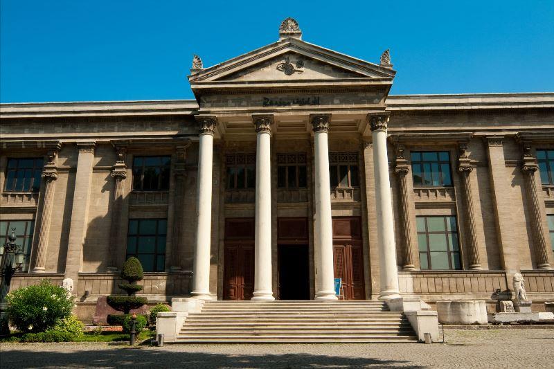 Klasik Müze (1)